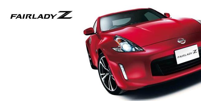 14年ぶりの全面改良、「日産Z」(画像は、日産自動車「フェアレディZ」のホームページより)