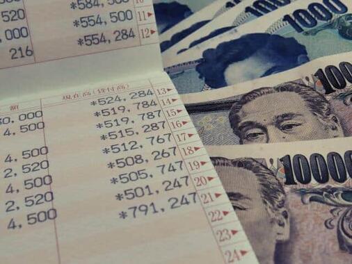 マネーロンダリングやテロ資金対応で日本は崖っぷち! (写真はイメージ)