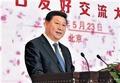 中国「恒大集団」超ド級の経営危機! 習近平は助けるか、見捨てるか? エコノミスト6人が分析(2)