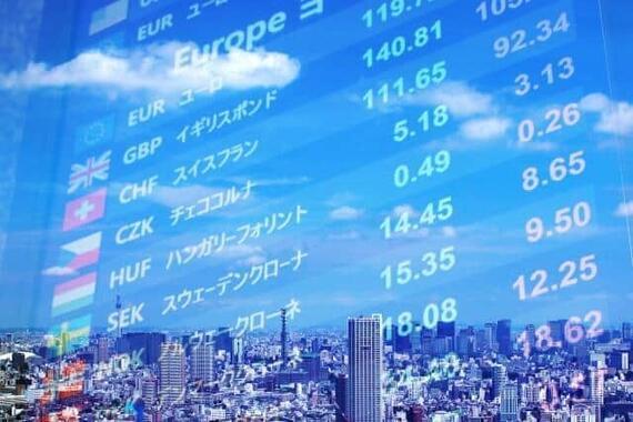 「日本円」の購買力は低下している!?(写真はイメージ)