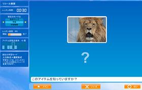 動物の写真を見ながら英語名を覚えるコンテンツ。smart.fmではこんな学習コンテンツをユーザー自身が作成できる