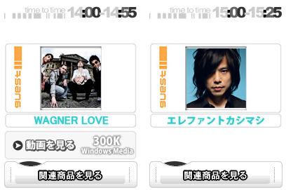 TOKYO FMのサイトでは番組の動画が公開されていたが、騒ぎが大きくなった後、削除されてしまった(右側)