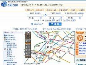 「ダイナミック路線図」が搭載された「駅探」