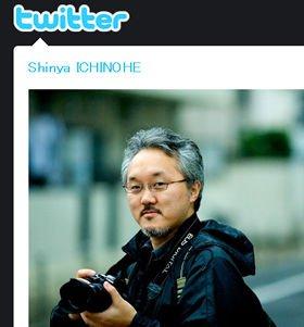ここにも「ツダラー」が一人。情報通信学会のセッションをTwitter中継した一戸信哉・敬和学園大学准教授