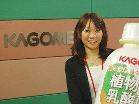 カゴメ広告部の宗田美穂さん。昨年まで「ラブレ」のマーケティングチームに所属していた「植物性乳酸菌のプロ」だ