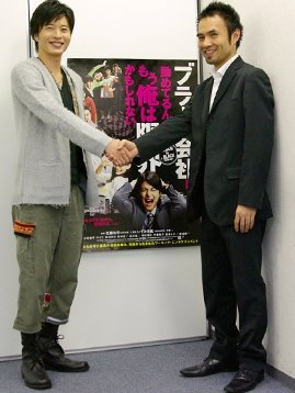 「佐藤祐市監督の映画は、演じた俳優の想像以上に楽しいものになります」