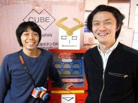 ザリガニワークスの武笠氏(左)と坂本氏