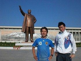 首都平壌の金日成像の前で日本代表ユニフォームを着て記念撮影した日本人は僕らが初だろう