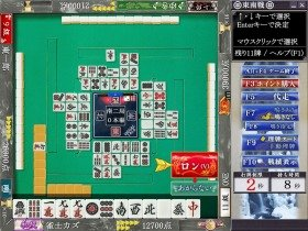 ピークの時間帯には1000人以上が楽しむオンライン麻雀ゲーム「Maru-Jan」