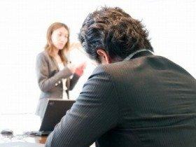 いろいろあっても会社にいるうちは上司を優先しなければならないのがルール