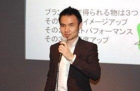 「銀座という地に緊張した」という野崎大輔氏
