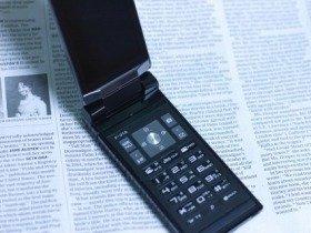 ケータイ電話で数百万の報酬を手に入れる