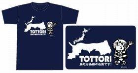 県職員のクールビズで大人気。鬼太郎があしらわれた「鳥取県応援Tシャツ」(妖怪舎提供)