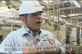 東日本大震災で被災した日産いわき工場を視察しインタビューに答えるゴーン社長(日産のホームページより)