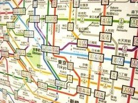 都心の地下鉄網は複雑だ。「本命」の会社は下見が必要かもしれない