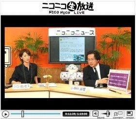 「ニコニコ生放送」に出演。司会は小口絵理子さん