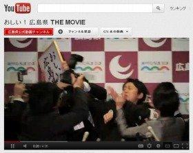 県の記者会見を模した会場で乱闘する動画