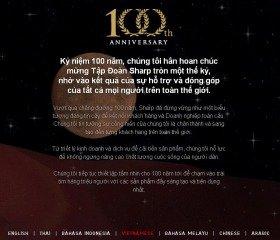 ベトナム語による100周年メッセージ。日本語のメニューはない