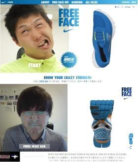 顔認識技術で商品の柔軟性をアピール