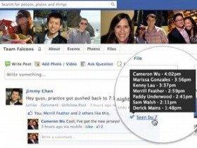 フェイスブックが7月に公開した「既読機能」