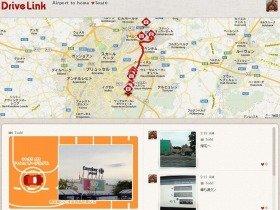 ブリヂストンの「Drive Link」は、地図上にルートを残せる。ベルギーから参加している人もいる