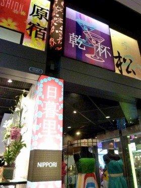 なぜか日本をフューチャーしているタイ・バンコクのデパートの一角。ココイチや大戸屋も入っている