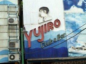 インドネシアの日本人街のクラブ&バー「ユージロー」。アジアの日系企業には「昭和の香り」が残る