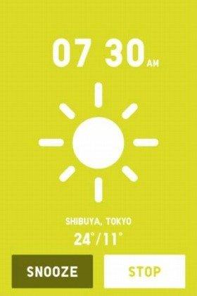 ユニクロの「UNIQLO WAKE UP」は目覚ましアプリ