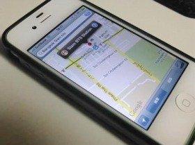 バンコクで買ったSIMフリーのiPhone4S。世界中で地図が見られる