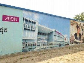 プノンペン市内ではイオンの超巨大ショッピングモールの着工式が行われていた