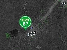 大きな「る」の字のスライダーが映りこんだGoogleマップの画像