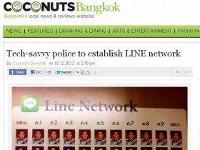 タイ警察によるLINE利用はバンコクのニュースサイトでも写真入りで報じられている