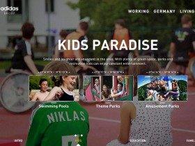 アディダスの求人サイトでは子ども連れで楽しめるドイツ国内のエンタメ施設を紹介している