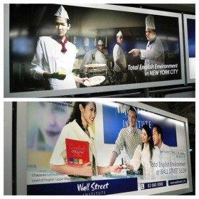 タイの英語学校の広告。上は「NYで英語を勉強する場合」、下は「バンコクで英語を勉強する場合。タイ人も本気で英語を勉強しています