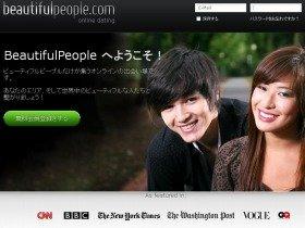 サイトの一部は日本語表示。トップページは韓流イケメン&美人?