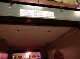 プノンペンの繁華街。「飲食向けは186ドル」の表示が確かに見える
