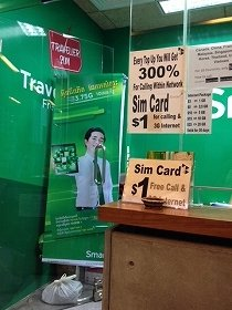 お値段1ドル!カンボジア シェムリアップ空港内の携帯電話屋