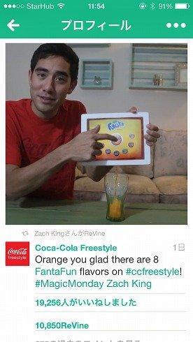Zachさん出演の宣伝動画