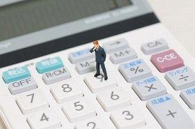 ビジネスには、足し算・掛け算だけなく、引き算・割り算もある