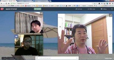 web会議。こんな感じです