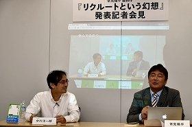 中川氏との軽妙な会話で時には笑いも起きた
