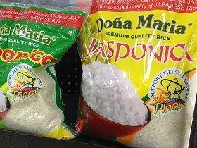 「米輸出国カンボジアへ米を送る」は美談か