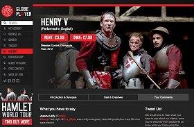 本場のシェイクスピア劇をネットで! 演劇公演も動画で楽しめる時代
