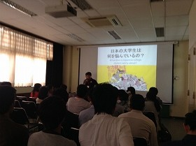 カンボジア人学生に日本語学科のひとが多かったので、あえて資料に日本語書きました
