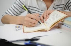 勉強したい