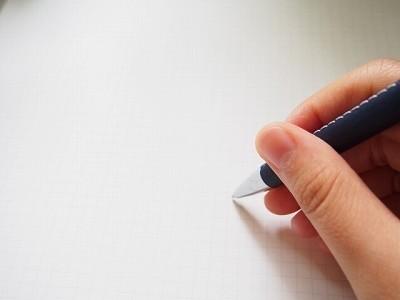 履歴書「手書きで誠意を」の勘違い 「そんなアピールしかない」学生になる前に