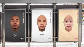 3Dデータで再現されたポイ捨てした人物たちの顔
