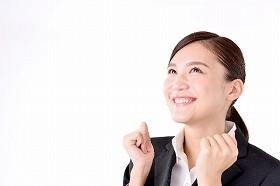 上場企業からうれしい高評価(写真はイメージ)