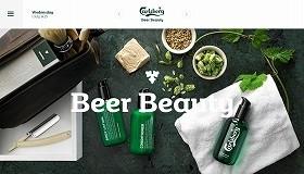 カールスバーグの缶ビールかと思ったら・・・