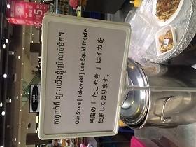 カンボジア「回転しゃぶしゃぶ」に学ぶ 「日本の常識」にとらわれない発想法